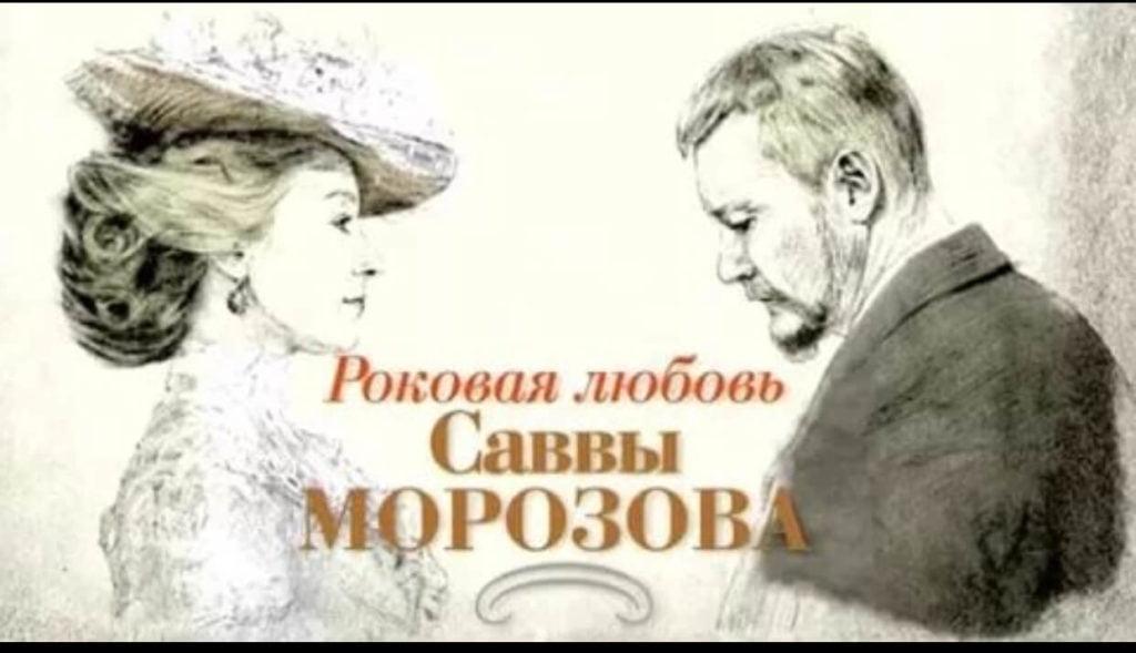 Natalia Fateful Love Film1